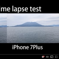 iPhone time lapse test. iPhone 6s and iPhone 7Plus