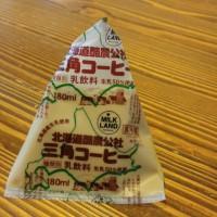三角コーヒー