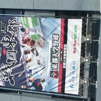 東都大学野球 駒澤大学対青山学院大学 3回戦