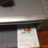 今頃、QSLカード印刷