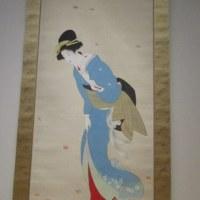 MOA美術館☆美人画の系譜 江戸から近代まで 春章・歌麿・松園・深水を中心に