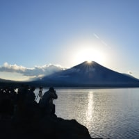 今年初めての山中湖ダイヤモンド富士♪