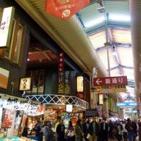 ~金沢へ part2~