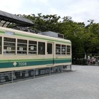 ガラクタ公園 (東京都大田区) 古い乗り物で遊ぼう