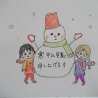 ボールペン画を描きました!