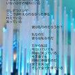 -雨の詩-25(どこかに)