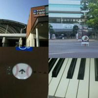 作曲もできる楽しいピアノレッスン@甲子園出張篇