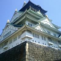 大阪城公園へ