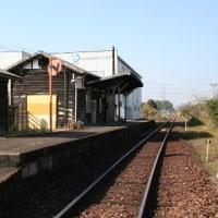 三木鉄道 石野駅