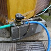 自動給水装置の設置