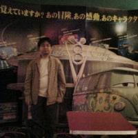 クロスロード前に1作目のピクサー映画「カーズ」復習!?(過去記事)