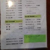 「ティーラウンジ エフ」、JR長町駅近くのホテルふじや内のカフェでミックスサンドとミートソース