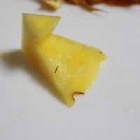 沖縄からトロピカルな果物が届きました!