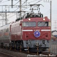【鉄道写真】E26系「カシオペア」車両を使用した臨時列車~最後の札幌行~