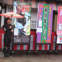 太秦映画村(2)