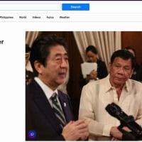 ドゥテルテ:私は日本のミサイルオファーを拒否した