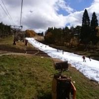鷲が岳スキー場