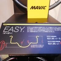 MAVICのロード用チューブレスシステム(UST)が発売になります!