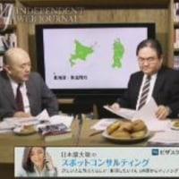 6月10日(金)は第2弾!岩上安身さんの「IWJ」に宮崎信行が出演し「参院選の予想と情勢分析」