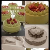 4月21日Cake&Desertクラス