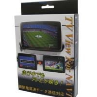 製品取り付け CX-3 マツコネ対応 TVキャンセラー