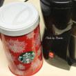 2010年スタバ福袋のラッセルホブスのパーソナルコーヒーメーカーを今頃使い始める。