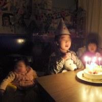 八歳の誕生日祝い