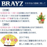 BRAYZ ブレイズ 正月営業のお知らせ!!