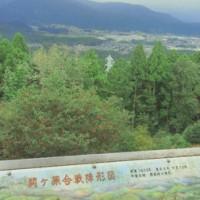 養老の滝から関ヶ原