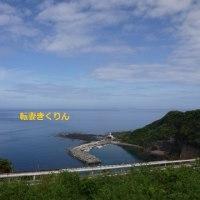 GW 2日目 ~長崎・五島列島 上五島へ~
