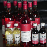十勝ワイン(ふるさと納税)