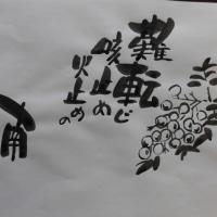 1月の日記19 杜の遊楽書