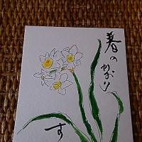 1945年産まれの僕チャン人生~(´・㉟・`)