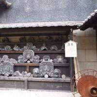 小樽貴賓館・旧青山別邸 2017年6月