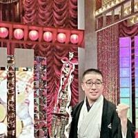 NHK新人落語大賞受賞おめでとう