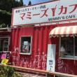 レベル☆サイクリング「日曜サイクリングマミーズカフェさんまで行ってきました!」