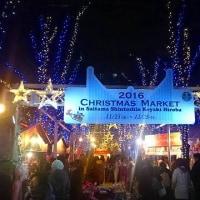 けやきひろばでクリスマスマーケット
