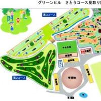 遠方で グラウンドゴルフ (*^_^*)