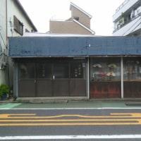 ん!舞踊用品専門店