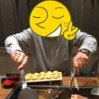 モダン焼きの作り方
