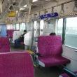 仙台空港鉄道開業10周年キネン乗り継ぎ(その2)