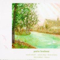展覧会<porte bonheur 虹色のソラにつつまれて>愛知県東郷町ぶなの木の日々