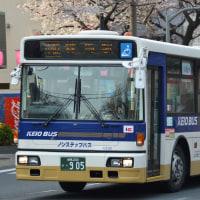京王東 A40332