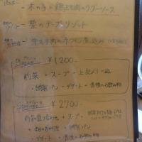 東長崎の穴場イタリアン-フェルマータ