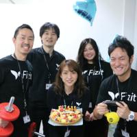 オンラインパーソナルトレーニングサービス「Fizit」が本日より利用開始です!!