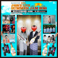 J-WAVE LIVE SUMMER JAM 2016・ざっくりレポ