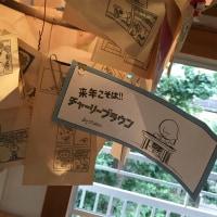 スヌーピーがいるカフェと玉三郎さん