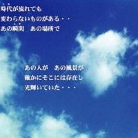 AMAZONS/「Precious Melody」