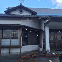 川㐂 大口町店