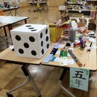 8月30・31日に夏休みの作品展が行われます。